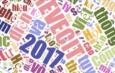 Hội nghị Quốc gia về Điện tử, Truyền thông và Công nghệ Thông tin REV-ECIT 2017