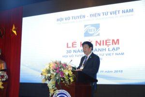 Chủ tịch Nguyễn Ngọc Bình đọc diễn văn tại lễ kỷ niệm
