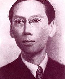 Vua Duy Tân, nhà Vô tuyến nghiệp dư đầu tiên của người Việt